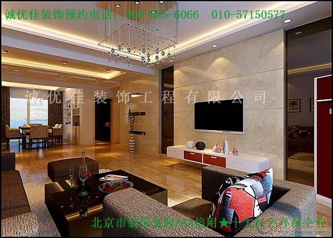 简约时尚家庭客厅装修效果图