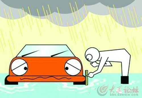 卡通大雨图片欣赏