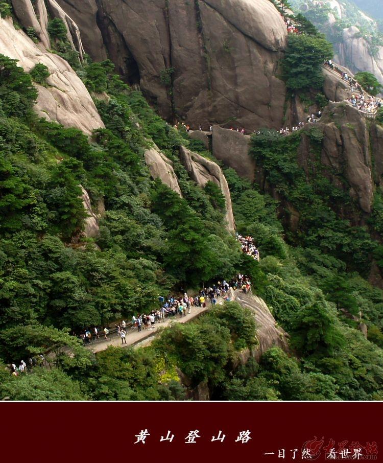 最近随着济南部落摄影俱乐部到黄山采风拍了不少照