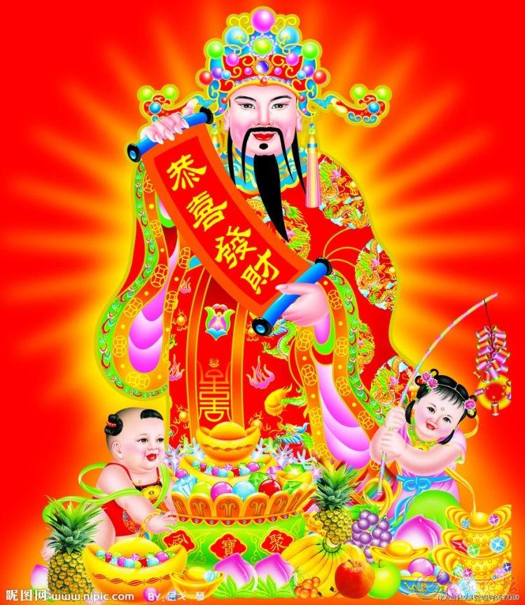 中国的民间习俗是正月初五拜财神,七月二十