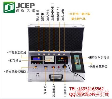 装修甲醛检测仪 室内污染甲醛检测一次费用高清图片