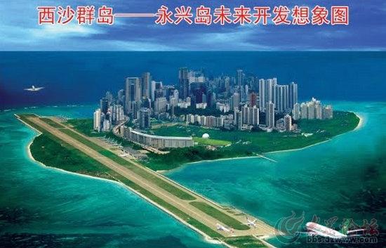 【民间观察】中国南海吹沙造岛组建南海生产建设兵团迫在眉睫
