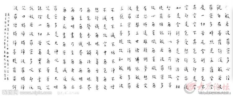天刀文士自由演奏长亭送别曲谱