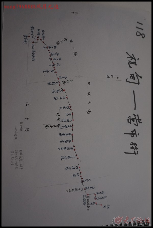 手绘 济南公交路线图