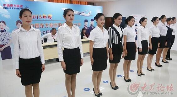 东航2015空姐招聘 现场美女云集