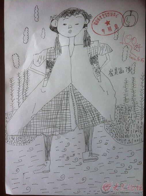 小涵涵的快乐暑假生活