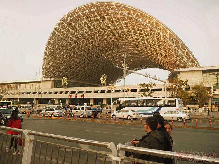 烟台火车站