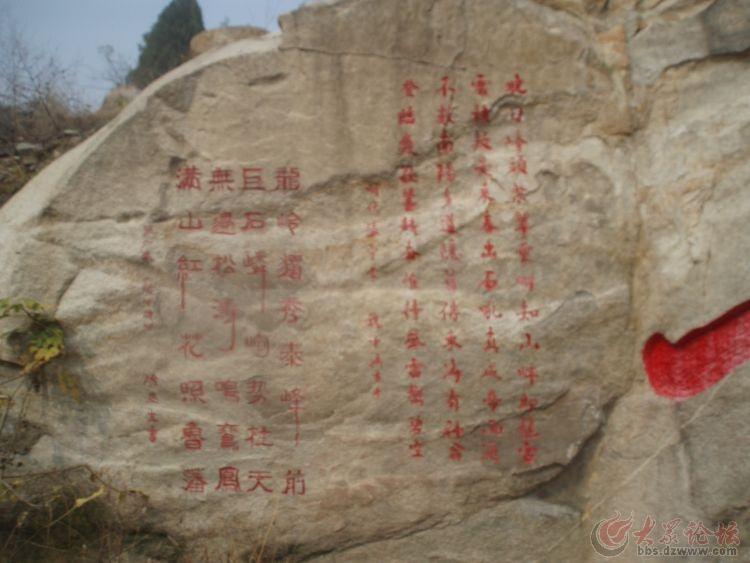 11月6日单骑游滕州龙山风景区