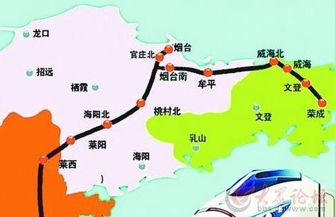 大众网今日采访青荣城铁烟台海阳北站和莱阳站