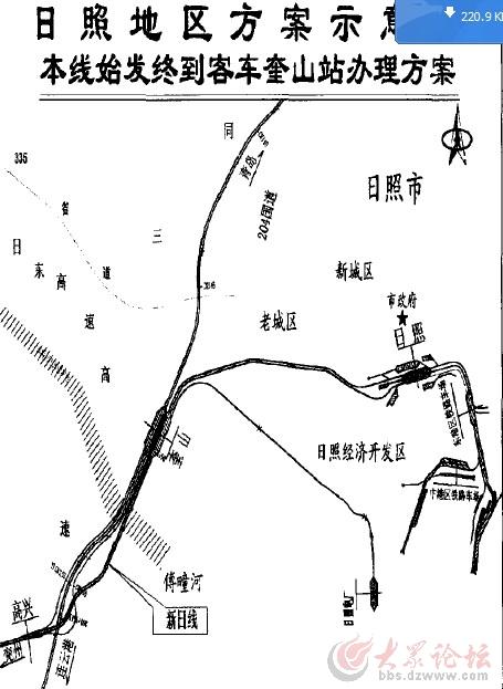 日照青日连铁路_青日连铁路路线图看看走不走你们村第3页
