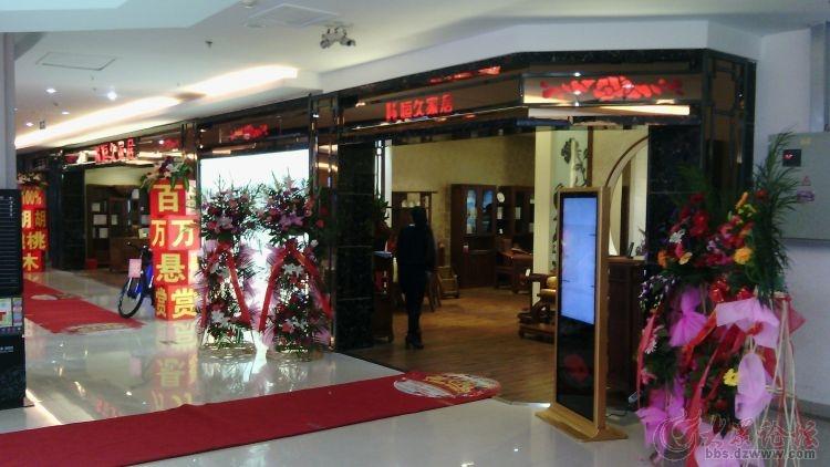 恒久大气100%胡桃木国花高端上档次家具牡在中博家具城郑州哪图片