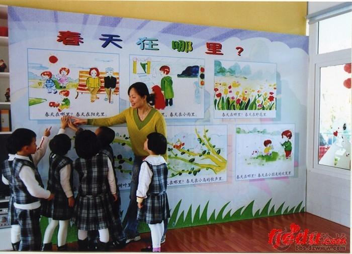 日照办个幼儿园园长资格证多少钱日照哪里能考幼儿园