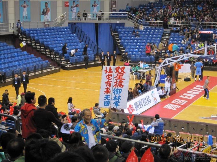 青岛国信体育场