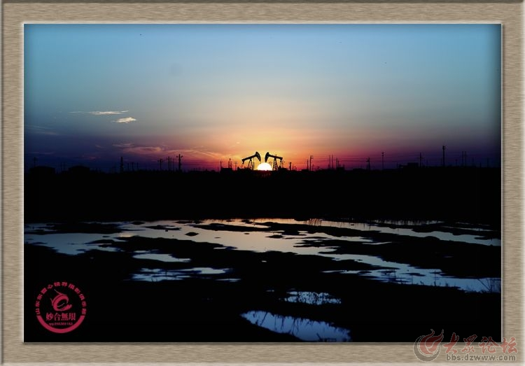 妙合无垠东营风光摄影:油区风光.jpg