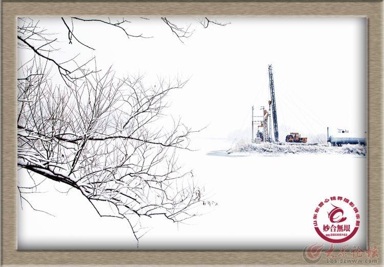 妙合无垠东营风光摄影:油区雪景.jpg