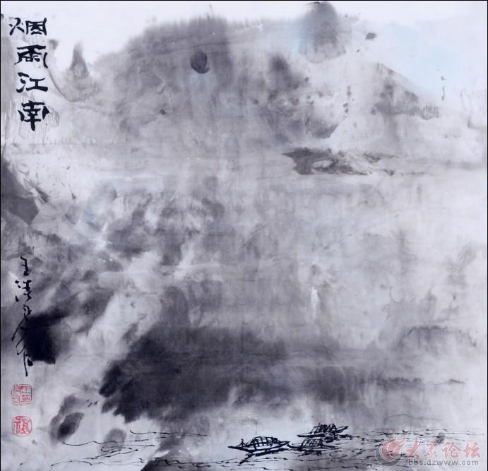 王清君作品 烟雨江南