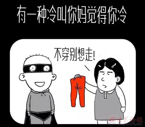 """斗牛的游戏:上海专家30分钟破除94岁白叟30年烦""""心""""事"""