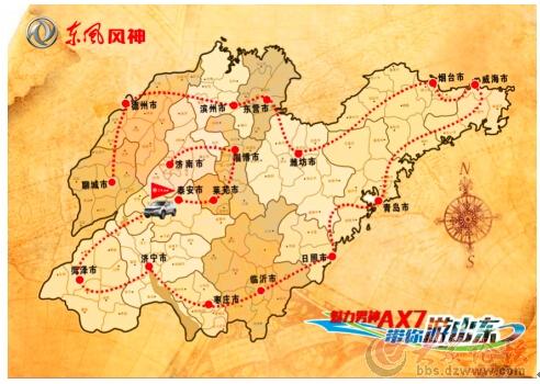 曲阜石门山风景区地图