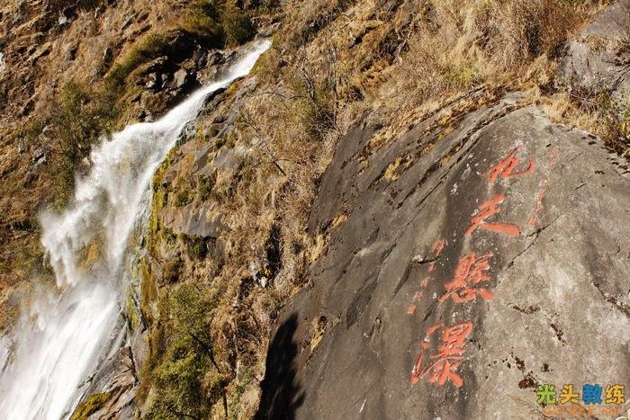 5月9日自驾游青州黄花溪 九天悬瀑景区