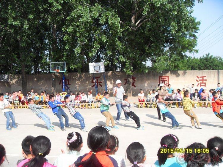 临朐县城关街道田村小学第三届拔河比赛