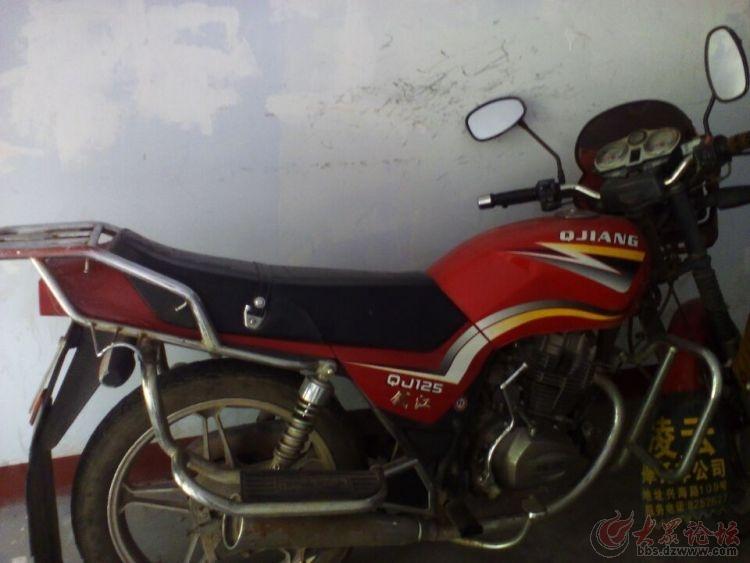 钱江125摩托车出售