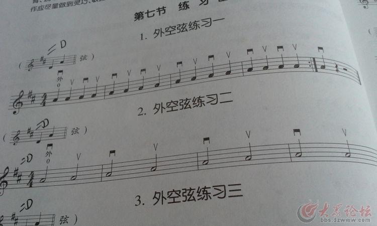 (五线谱)