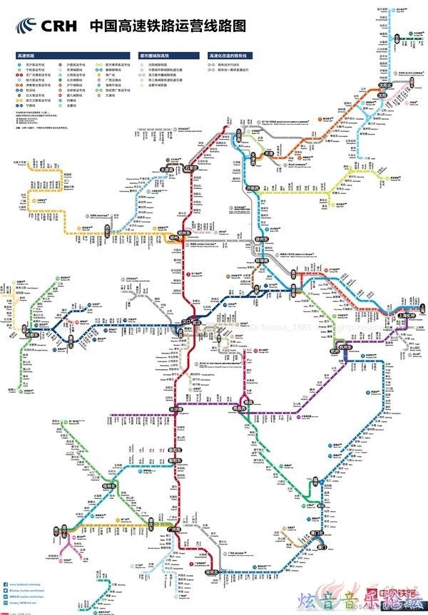 牛人制作中国高铁路线图