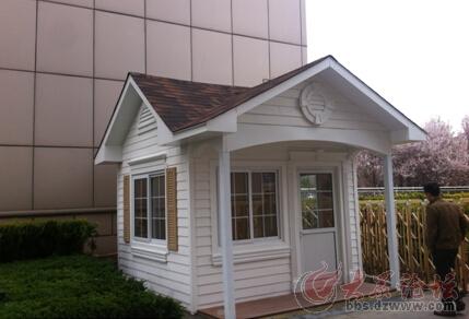 枣庄的门卫室 警卫室 售卖厅 公厕等