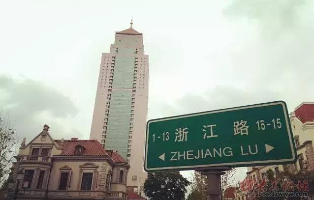 值得一提的是青岛中山路,原名山东路,因纪念伟大的中山先生而改名,同时改汇泉公园为中山公园。青岛现在的命名体系是1922年青岛回归祖国之后形成的,于是就形成了以江苏、湖南、北京等集省名、市名为一体的命名方式。另外,还有许多地方是以别称来命名的,如芝罘就是烟台、滋阳即兖州、兰山就是临沂。此外,上世纪二十年代建设了八大关 山海关路、嘉峪关路、居庸关路、正阳关路等,这些以祖国著名关隘的名字命名的道路。继而,又出现了以峡(团岛的八大峡)、湖(南京路周边)、江、