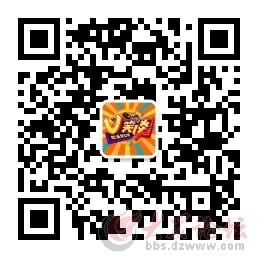 qrcode_for_gh_07726262d3f7_258.jpg