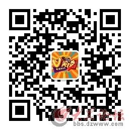 12052918vipiawr90uadu1.jpg