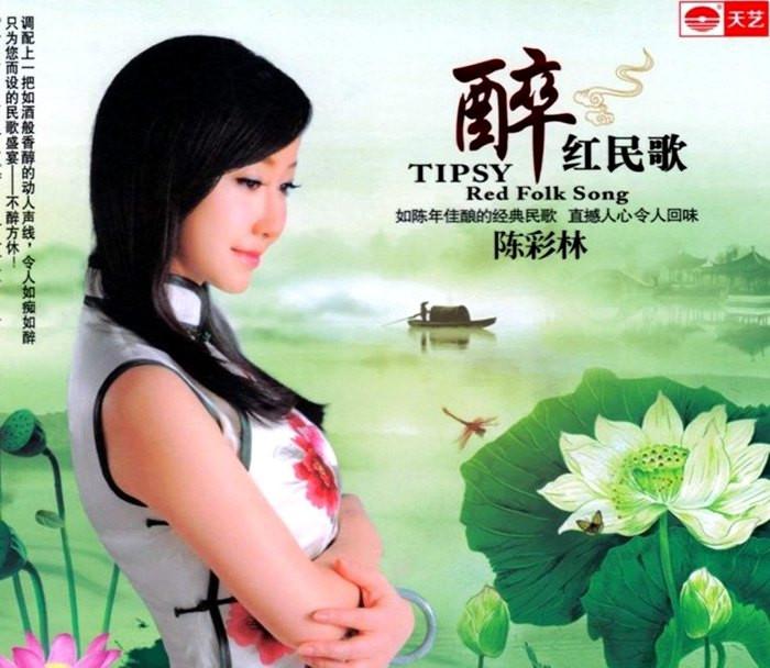 可爱的一朵玫瑰花(新疆民歌)