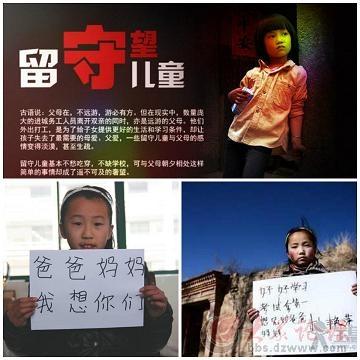 """重庆民众体检""""关爱空巢老人· 留守儿童公益体检""""在行动!"""