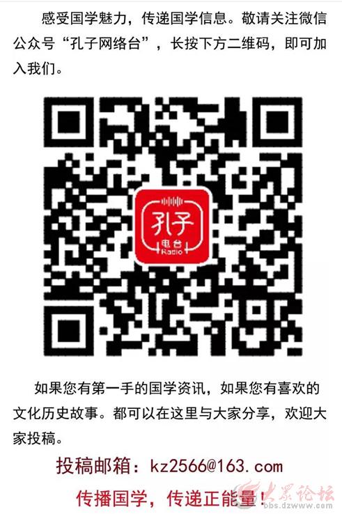 QQ图片20151102093502.png