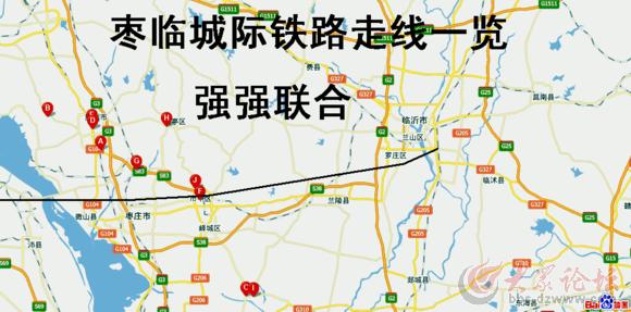 跨微山湖高速路/铁路是山东省能否成为欧亚大陆桥头堡图片