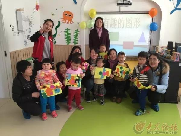 潍坊市全日制最好的幼儿园