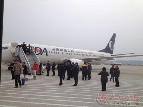 广州到海口飞机