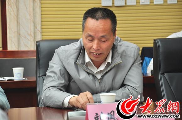 """4 网友刘凤群(网名""""老菜鸟""""在座谈会上发言).jpg"""