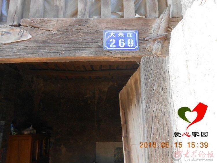 QQ图片20160516085433.jpg