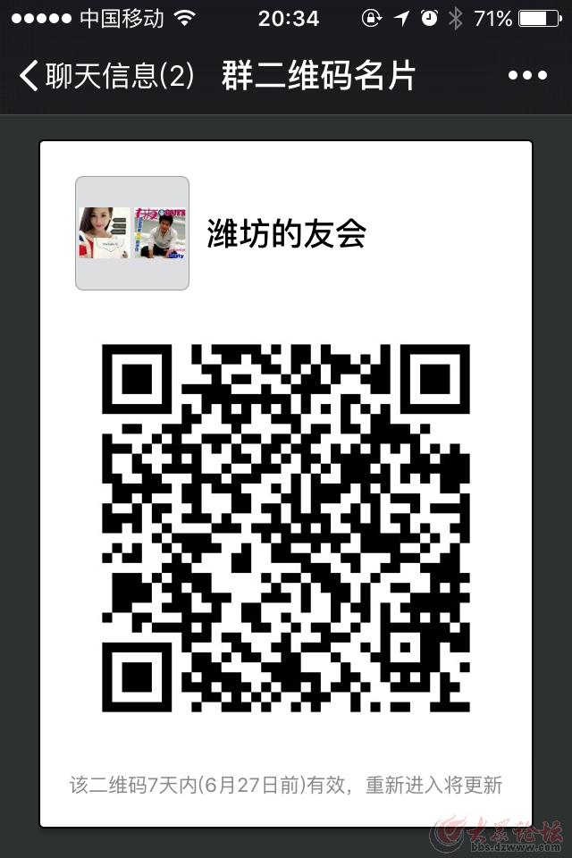 QQ图片20160621191617.png