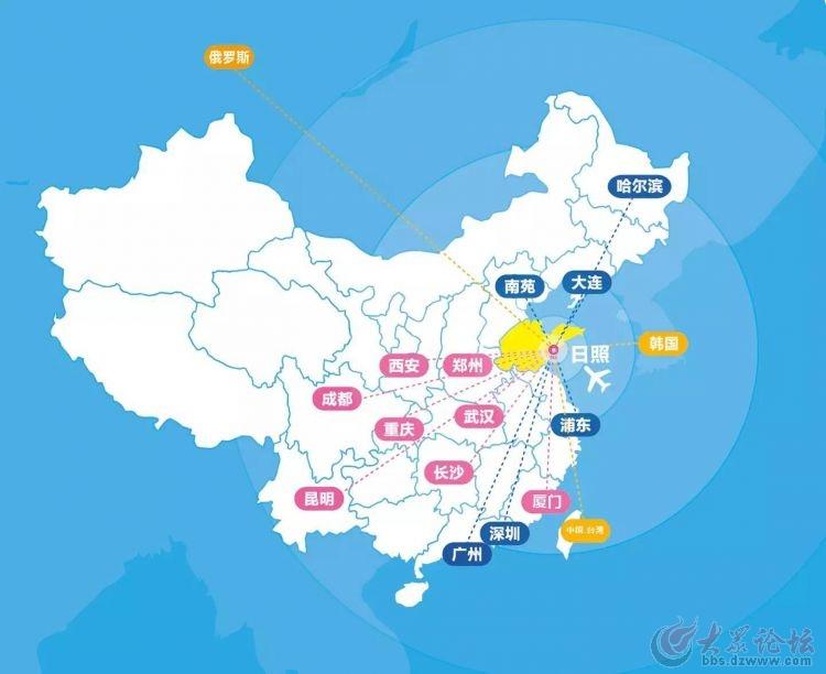 日照机场什么时候开通武汉西安首尔航线呢
