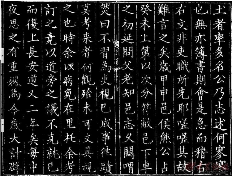 刘希孟序2.jpg