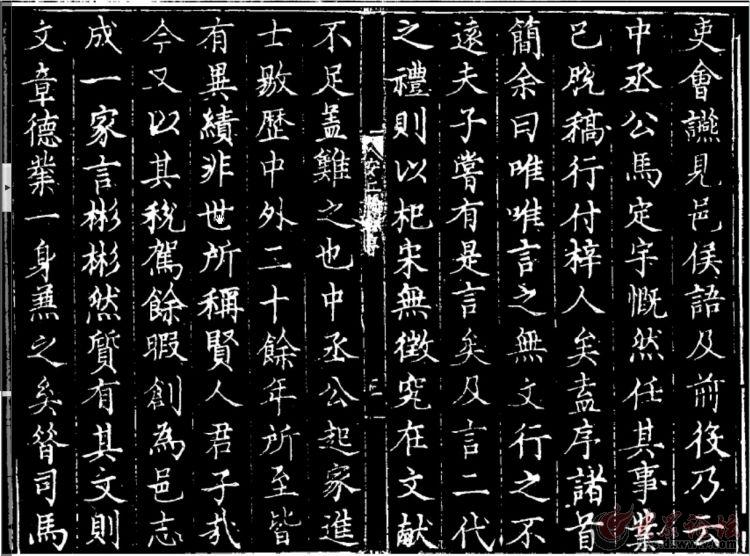刘希孟序3.jpg