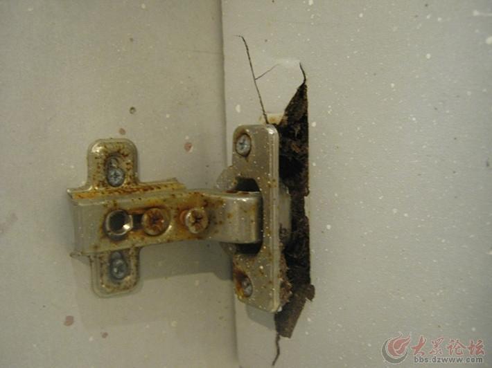 欧派橱柜水槽橱柜铰链.jpg