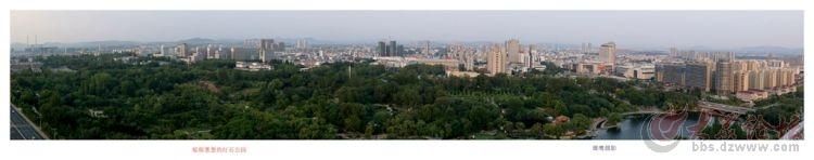 俯瞰红石公园