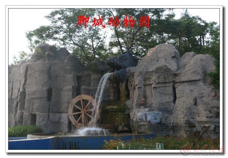 动物园03.jpg