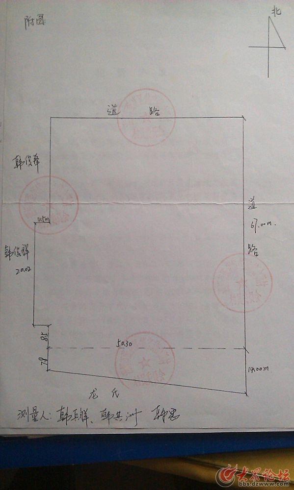 改吉王-3.jpg
