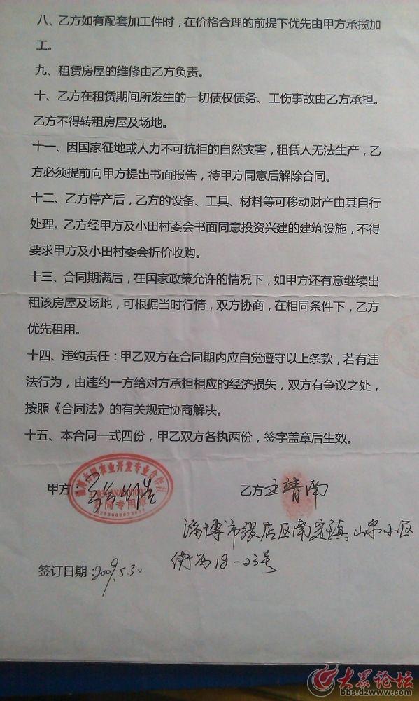 改吉王-2.jpg