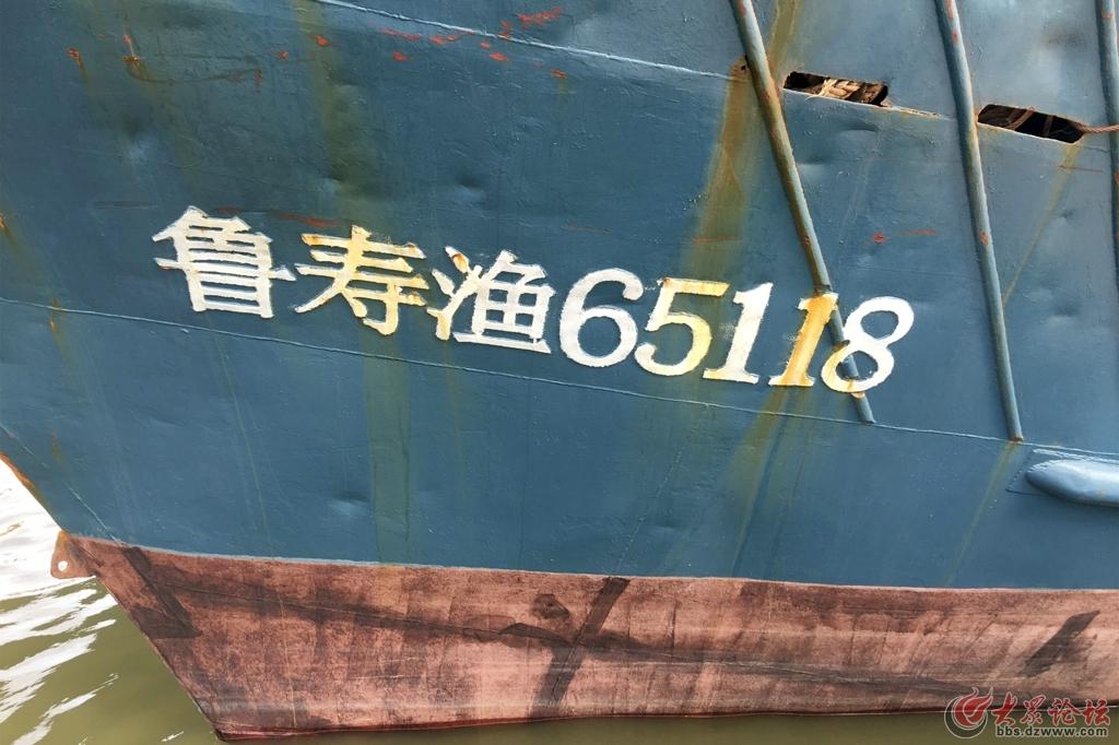 羊口渔港32.jpg