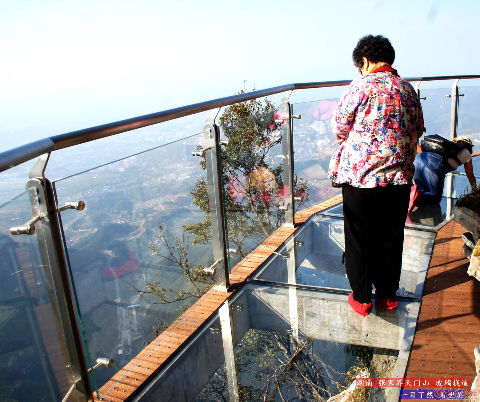 天门山森林公园--玻璃栈道-31--1600.jpg